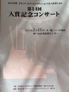 2015-2-11.jpg