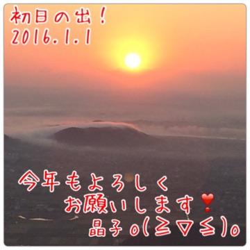 2016-01-02.jpg