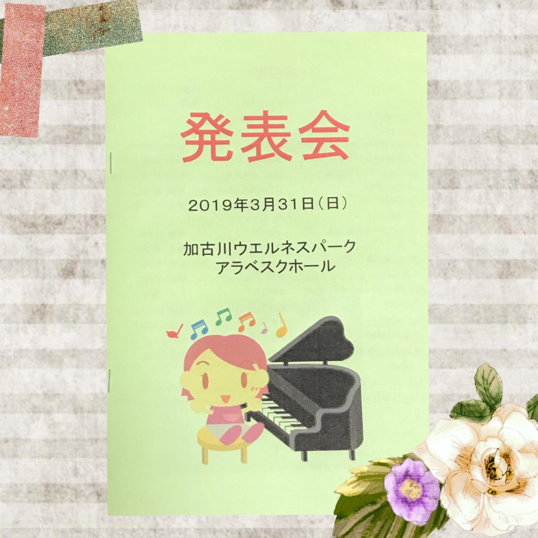 2019-3-8.JPG