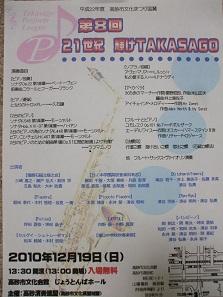 DSCF1156.JPG
